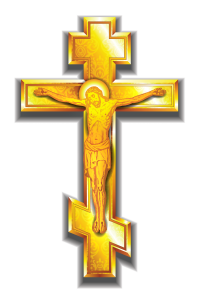 gold_cross_png_clipart_picture