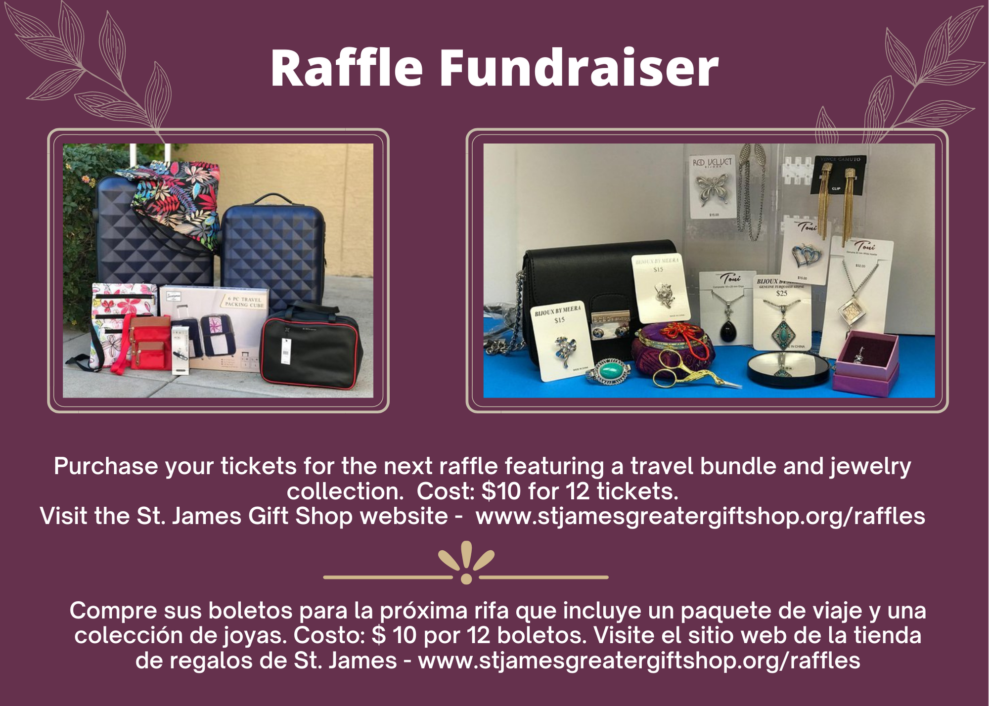 March Raffle Fundraiser Website